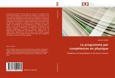 Couverture de Le programme par compétences en  physique