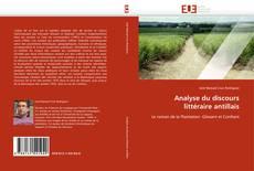 Analyse du discours littéraire antillais的封面