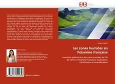 Les zones humides en Polynésie française的封面