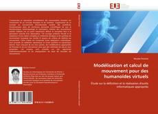 Обложка Modélisation et calcul de mouvement pour des humanoïdes virtuels