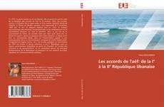 Les accords de Taëf: de la I° à la II° République libanaise的封面