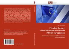 Principe de non-discrimination en droit de l''Union européenne的封面
