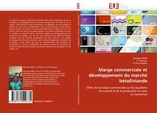 Buchcover von Marge commerciale et développement du marché bétail/viande