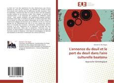 Bookcover of L'annonce du deuil et le port du deuil dans l'aire culturelle baatonu