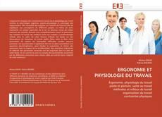 ERGONOMIE ET PHYSIOLOGIE DU TRAVAIL的封面
