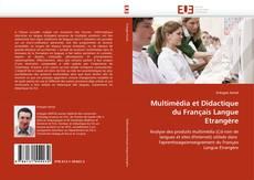 Обложка Multimédia et Didactique du Français Langue Etrangère