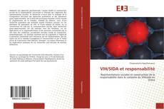 VIH/SIDA et responsabilité的封面