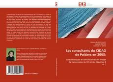 Обложка Les consultants du CIDAG de Poitiers en 2005: