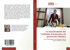 Buchcover von La transférabilité des méthodes d'évaluation du personnels hôteliers