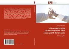 Couverture de Les compétences professionnelles d'un enseignant de langues