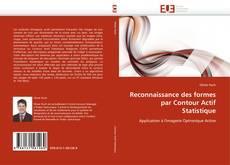 Обложка Reconnaissance des formes par Contour Actif Statistique
