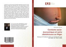 Обложка Contexte socio-économique et soins obstétricaux au Niger