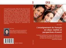 Couverture de L'enseignement du français en Libye: réalités et perspectives d'avenir