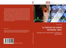 Bookcover of LE SERVICE DE SANTE NATIONAL GREC