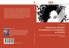 Обложка Romanciers africains francophones et révolutions au féminin