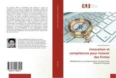Обложка Innovation et compétences pour innover des firmes