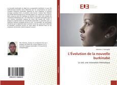 Обложка L'Évolution de la nouvelle burkinabè