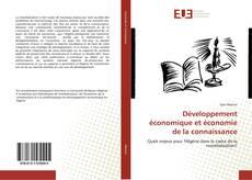 Développement économique et économie de la connaissance kitap kapağı