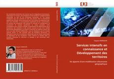 Services intensifs en connaissance et Développement des territoires的封面