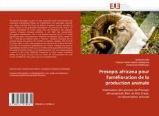 Обложка Prosopis africana pour l'amélioration de la production animale