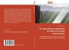 Couverture de les opérations israéliennes de 2003 et le droit international