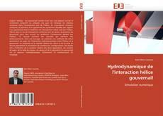 Hydrodynamique de l'interaction hélice gouvernail的封面