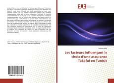 Обложка Les facteurs influençant le choix d'une assurance Takaful en Tunisie