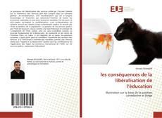 Portada del libro de les conséquences de la libéralisation de l'éducation
