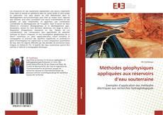 Обложка Méthodes géophysiques appliquées aux réservoirs d'eau souterraine