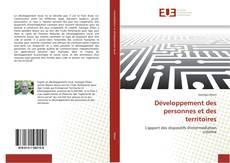Обложка Développement des personnes et des territoires