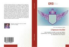 Bookcover of L'épouse éculée