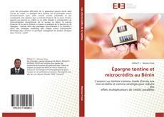 Bookcover of Épargne tontine et microcrédits au Bénin