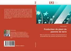 Обложка Production de plant de pomme de terre