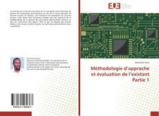 Обложка Méthodologie d'approche et évaluation de l'existant  Partie 1