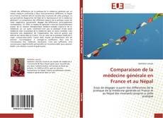 Обложка Comparaison de la médecine générale en France et au Népal