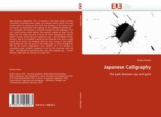Bookcover of Japanese Calligraphy