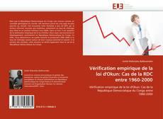 Bookcover of Vérification empirique de la loi d'Okun: Cas de la RDC entre 1960-2000