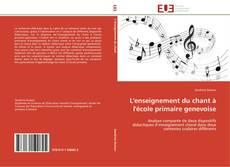 Portada del libro de L'enseignement du chant à l'école primaire genevoise