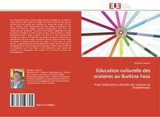 Обложка Education culturelle des scolaires au Burkina Faso