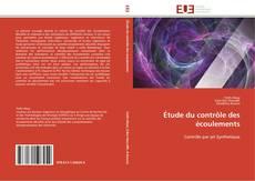 Bookcover of Étude du contrôle des écoulements