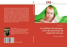 La nutrition du nouveau-né et du nourrisson de moins de trois ans的封面