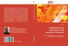 L'évaluation de la performance des universités françaises的封面