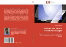 Capa do livro de La métaphore dans la littérature amazighe