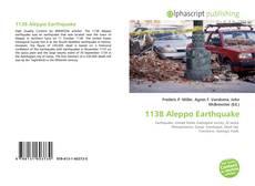 1138 Aleppo Earthquake的封面