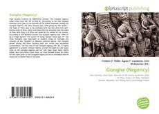 Bookcover of Gonghe (Regency)