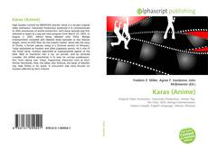 Bookcover of Karas (Anime)