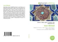 Bookcover of Israr Ahmed