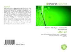 Обложка Lotus 22
