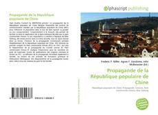 Обложка Propagande de la République populaire de Chine
