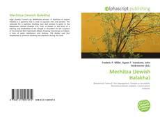 Bookcover of Mechitza (Jewish  Halakha)